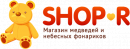 Интернет-магазин Шоп-р, Москва