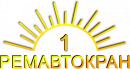Ремонт кранов автокранов в городе самара, ремонт подкрановых путей и многие другие работы с грузоподъемной техникой., Железногорск