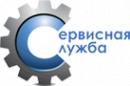 "ООО""Сервисная служба"", Екатеринбург"