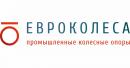Евроколёса, Москва