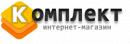Интернет-магазин «Комплект»
