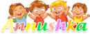 Интернет-магазин «Магазин детских товаров Annushka.by»