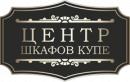 Центр шкафов-купе, Москва