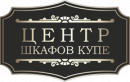 Центр шкафов-купе, Санкт-Петербург
