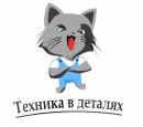 Техника в деталях — запчасти для бытовой техники, Железногорск