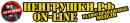 Интернет-магазин «Магазин радиоуправляемых моделей НеИгрушки»
