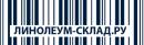 Linoleum-Sklad - интернет-магазин напольных покрытий., Электросталь