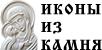 Икона-НН, Нижний Новгород