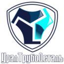 """ООО """"УралТрубоДеталь"""", Челябинск"""