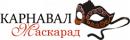Карнавал-маскарад, Люберцы