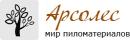 Арсолес, Москва