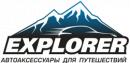Интернет-магазин «Эксплорер-Урал ООО»