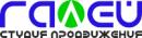 Галей Рекламное агентство, Норильск
