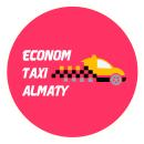 Эконом Такси Алматы, Алматы
