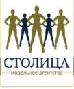 ООО «Центр Продюсирования Моделей СТОЛИЦА», Москва