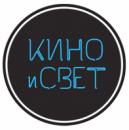 Кино и Свет, Санкт-Петербург