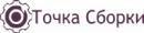"""ООО """"Точка Сборки"""", Таганрог"""