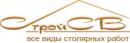 Русский Жар ООО ПК Строй СВ, Санкт-Петербург