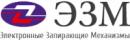 Электронные Запирающие Механизмы, Санкт-Петербург