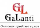 Компания GL-GaLanti, Санкт-Петербург