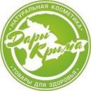 Дары Крыма