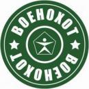 Военохот, Москва