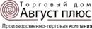 ООО «Торговый Дом Август +», Санкт-Петербург