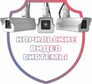 Интернет-магазин «Норильские Видеосистемы»
