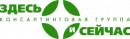 Консалтинговая группа «Здесь и Сейчас», Минск