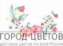 Город цветов, Россия