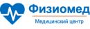 """Медицинский центр """"Физиомед"""", Рыбинск"""