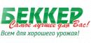 Интернет-магазин «ЧТУП Дом и Сад»
