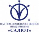 "АО ""НПП ""Салют"""", Москва"