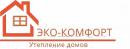 Эко-Комфорт ИП, Алматы