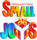 SmallJoys - интернет-магазин оригинальных подарков., Москва
