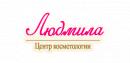 """Центр косметологии """"Людмила"""", Шымкент"""