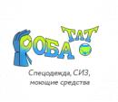 """ООО """"Строймонолит"""", Тольятти"""