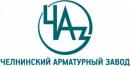 ООО ПФ «Челнинский арматурный завод», Набережные Челны