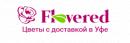 Фловеред, Уфа