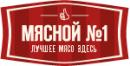 ООО «Мясной № 1»