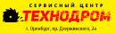 Технодром, Оренбург