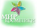 Мир косметики, Нижневартовск
