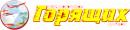 Турфирма «Магазин горящих путевок», Брест