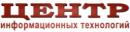 Центр информационных технологий, Ростов-на-Дону
