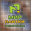 Мир плитки Запорожья, интернет-магазин