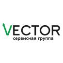 ООО Сервисная группа «Вектор», Алексин