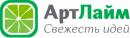ООО АртЛайн, Москва