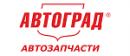 """Интернет-магазин """"Автозапчасти 72"""""""