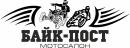Мотосалон БАЙК-ПОСТ, Астрахань