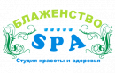 Блаженство SPA студия красоты и здоровья, Озёрск